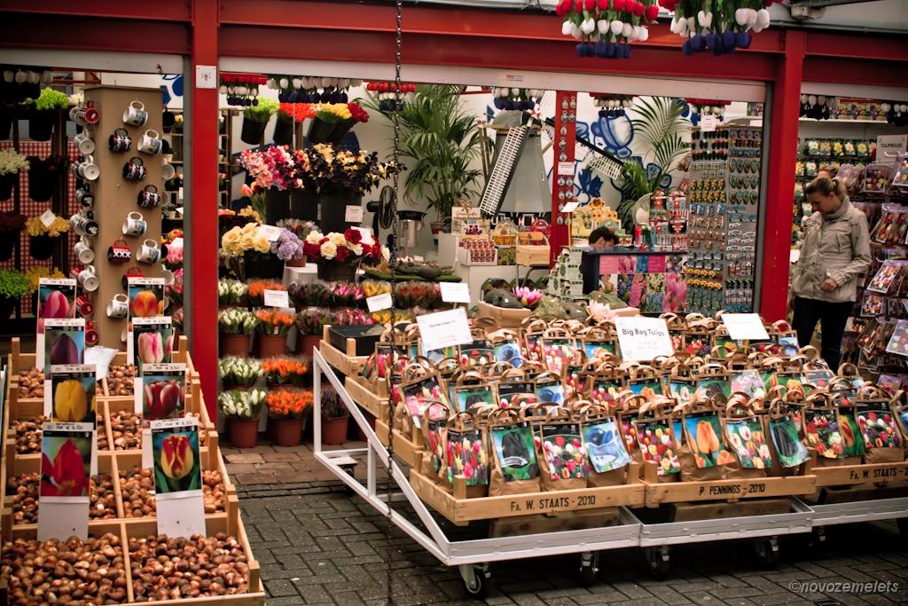 Амстердам, Цветочный рынок