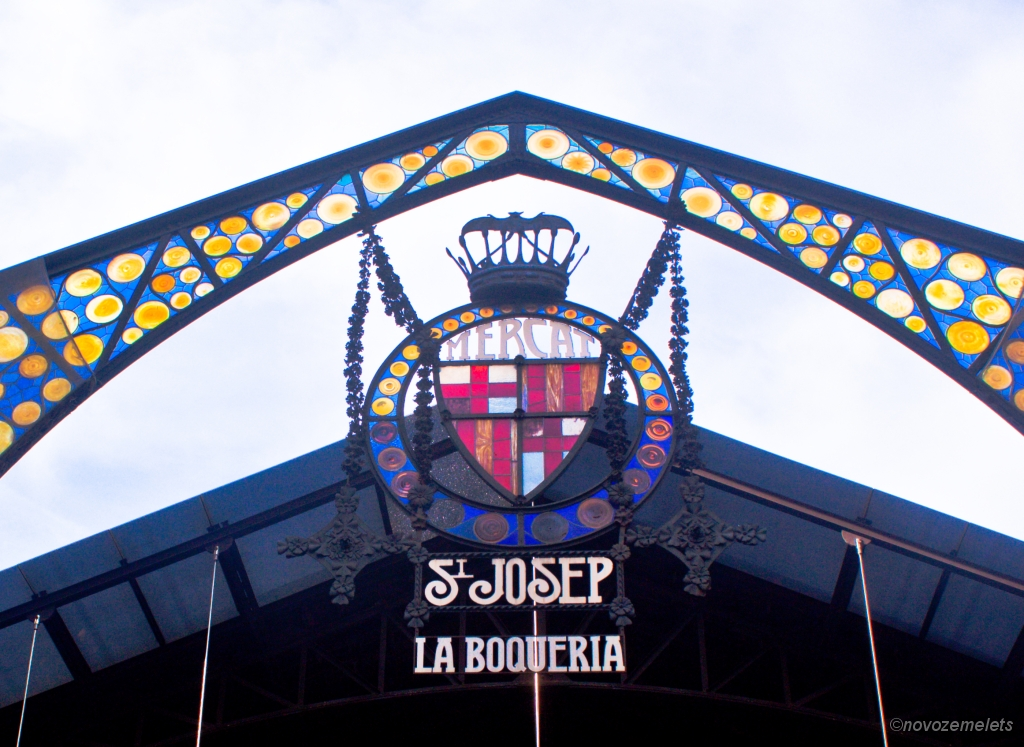 Барселона, рынок Бокерия