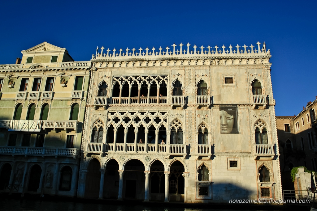 О Новой Земле и не только - Венеция: по Каналу-дворцу (окончание)
